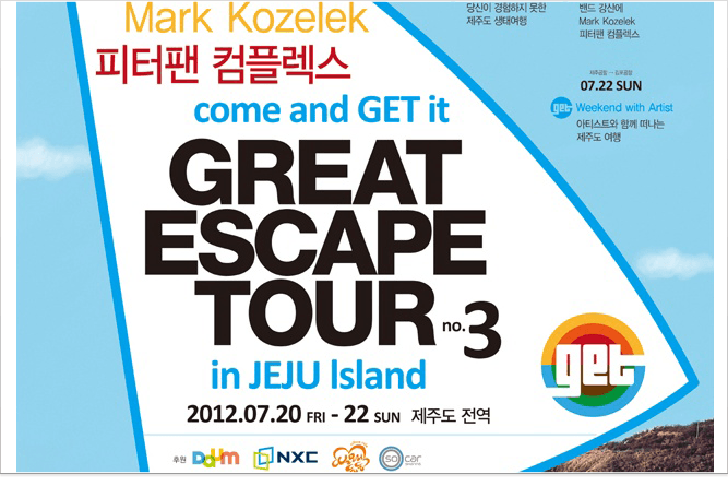 [GET] Great Escape Tour No.3 공연