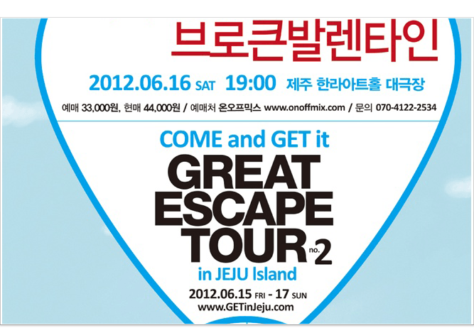 [GET] Great Escape Tour no.2 공연